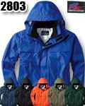 商品詳細へ:SOW 2803 防水防寒ブルゾン