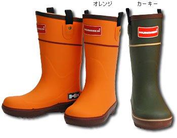 HUMMER』長靴-ジュニア H3-21 ...
