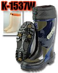 商品詳細へ:KS K-1537W アスパー防寒長靴 インナータイプ