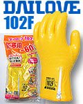 商品詳細へ:ダイローブ102F 防寒手袋ファスナー付 インナータイプ -60℃