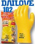 商品詳細へ:ダイローブ102 防寒手袋 -60℃