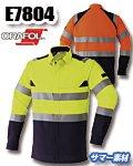 商品詳細へ:AC E7804 【高視認性安全服】長袖シャツ
