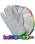 商品詳細へ:レインボー皮手袋 No.106