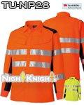 商品詳細へ:【NIGHT KNIGHT(ナイトナイト)】TU-NP28 高視認性長袖シャツ