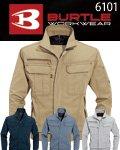 商品詳細へ:BURTLE 6101 ジャケット 【ポリ65/綿35】