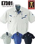 商品詳細へ:AC E7301 エコ半袖ブルゾン ヨコのび×プラズマ防汚加工
