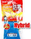 商品詳細へ:Hybrid 防寒セミ耐油手袋