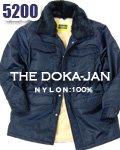 商品詳細へ:SOW 5200 防寒コート『ドカジャン』