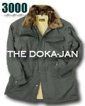 商品詳細へ:SOW 3000 防寒コート『ドカジャン』