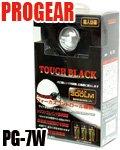 商品詳細へ:PROGEAR PG-7W LEDヘッドライト 300ルーメン