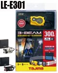 商品詳細へ:TAJIMA LE-E301 ペタLEDヘッドライト HYBRID