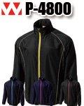 商品詳細へ:WD P-4800 ウォームアップウインドブレーカージャケット
