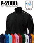 商品詳細へ:WD P-2000 パイピングトレーニングシャツ