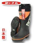 商品詳細へ:DI ドライアイゼン152 スパイク長靴