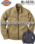商品詳細へ:Dickies D-1870 【HARD TWILL】ワークジャケット