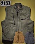 商品詳細へ:XB 2157 【現場服】 ノースリーブジャケット