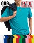 商品詳細へ:AC 0010 〔日本製〕ヘヴィーウエイトTシャツ