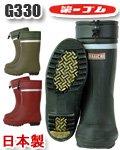商品詳細へ:DI G330 エルゼ防寒長靴 ショートタイプ