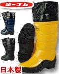 商品詳細へ:DI 紳士フレッシュ 防寒長靴 12mmウレタン裏