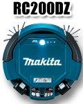 商品詳細へ:【makita】RC200DZ ロボットクリーナー「ロボプロ」