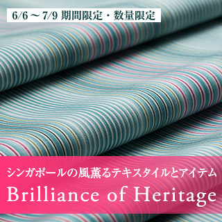 Brilliance of Heritage商品一覧へ