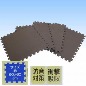 ジョイントマット(ビッグ) カラー 『ブラウン』 60x60cm(4枚入) 【防音対策・衝撃吸収】