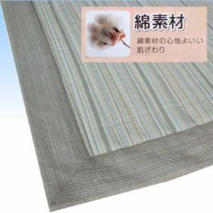 綿100% シジラ織キルティングラグ ベージュ 【ボリュームUP、綿素材】