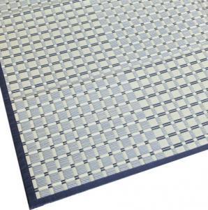 い草カーペット 「日光」 (本間)2畳、3畳、4.5畳、6畳、8畳、10畳 【裏なしタイプ】
