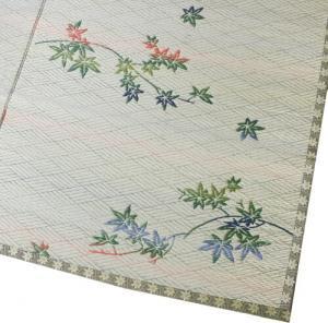 い草カーペット和室に似合う落ち着いた花ござ柄「かえで」本間【裏なしタイプ】