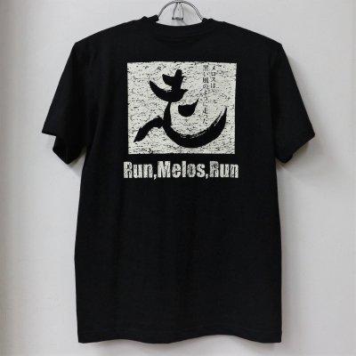 メロスTシャツ/黒A