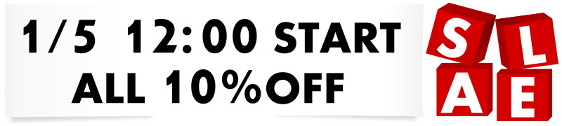 ALL 10%OFF SALE
