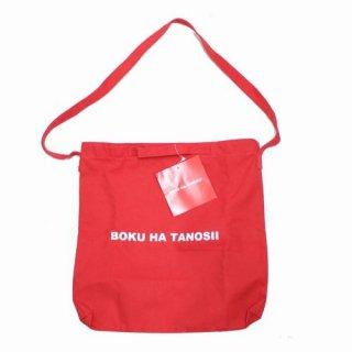 BOKU HA TANOSHI ボクハタノシイ TOTE BAG トートバッグ ショルダーバッグ
