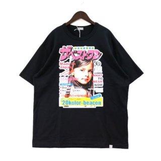 Kolor BEACON カラー ビーコン 20AW マガジンプリント Tシャツ