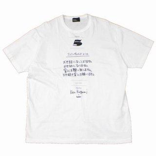 kolor カラー × Ken Kagami 加賀美健 CHAPTER 5 Tシャツ