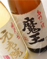 白玉醸造芋・麦セット(魔王1800ml+元老院1800ml)【白玉醸造/鹿児島県】