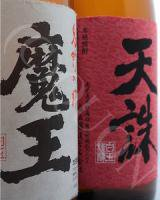 白玉醸造芋・米セット(魔王1800ml+天誅1800ml)【白玉醸造/鹿児島県】