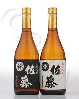 佐藤酒造セット(佐藤黒麹720ml+佐藤白麹720ml)