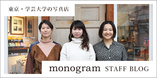 monogram STAFF BLOG