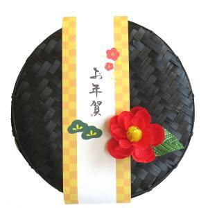 草加せんべい竹かごギフト(年賀)