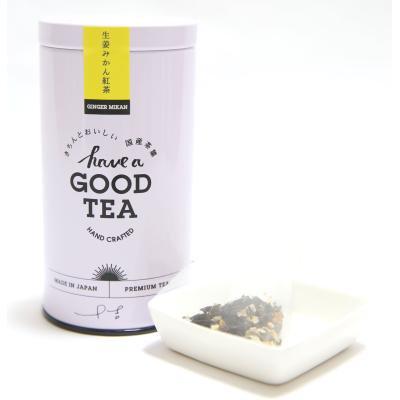 have a good tea 生姜みかん紅茶