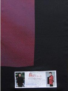 訳あり両面コート反物 hj-20  赤紫・黒地・ボカシ柄
