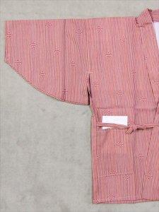 ウールホームコート No.17 薄紅紫地・シマ柄
