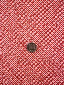 七五三・子供用着物反物 kk-34  赤地・総絞り