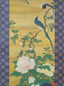 掛け軸 snt-6 「花鳥図」円山応挙(1764−72年)コピー