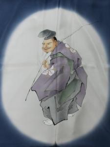 男物長襦袢 No.15  恵比寿様 御納戸色