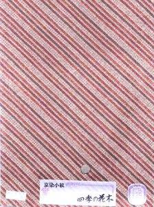 染めウール反物 No.24 薄茶色・ななめ染め絞り柄
