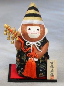 ちぎり和紙 干支人形 snt-8  猿 三番叟