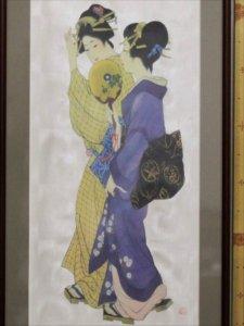 美人画額(壁掛け)  snt-21  キズ有り品