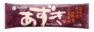 久保田 あずきアイスキャンデー (冷凍)