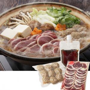 ムソー75  青森産本鴨鍋セット(大2~3人前・冷凍) 11月30日までのご注文でお買い得!(セール対象外)